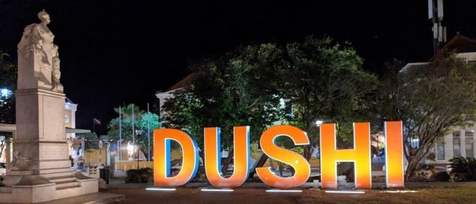 Curacao_DUSHI